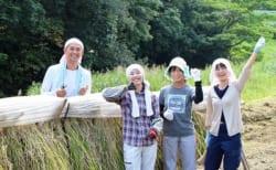 (終了しました)【10/13(土)】農山村の魅力を知ろう!ふるさとカフェ