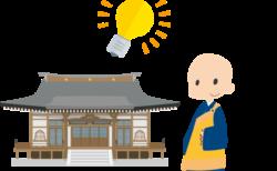 お寺の下の変電所見学会