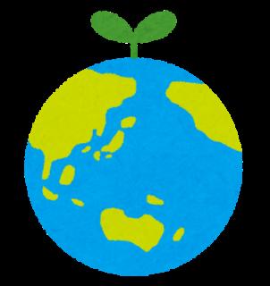 令和2年度中央区総合環境講座