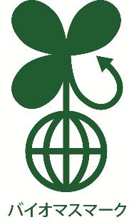 資源 協会 有機 日本