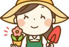 【先着順で受付中!】緑を楽しむ~苗から育てる緑を学ぶ&植付け体験~