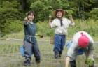 【10月・11月・12月】1年間の農山村ボランティア「緑のふるさと協力隊」募集説明会開催!